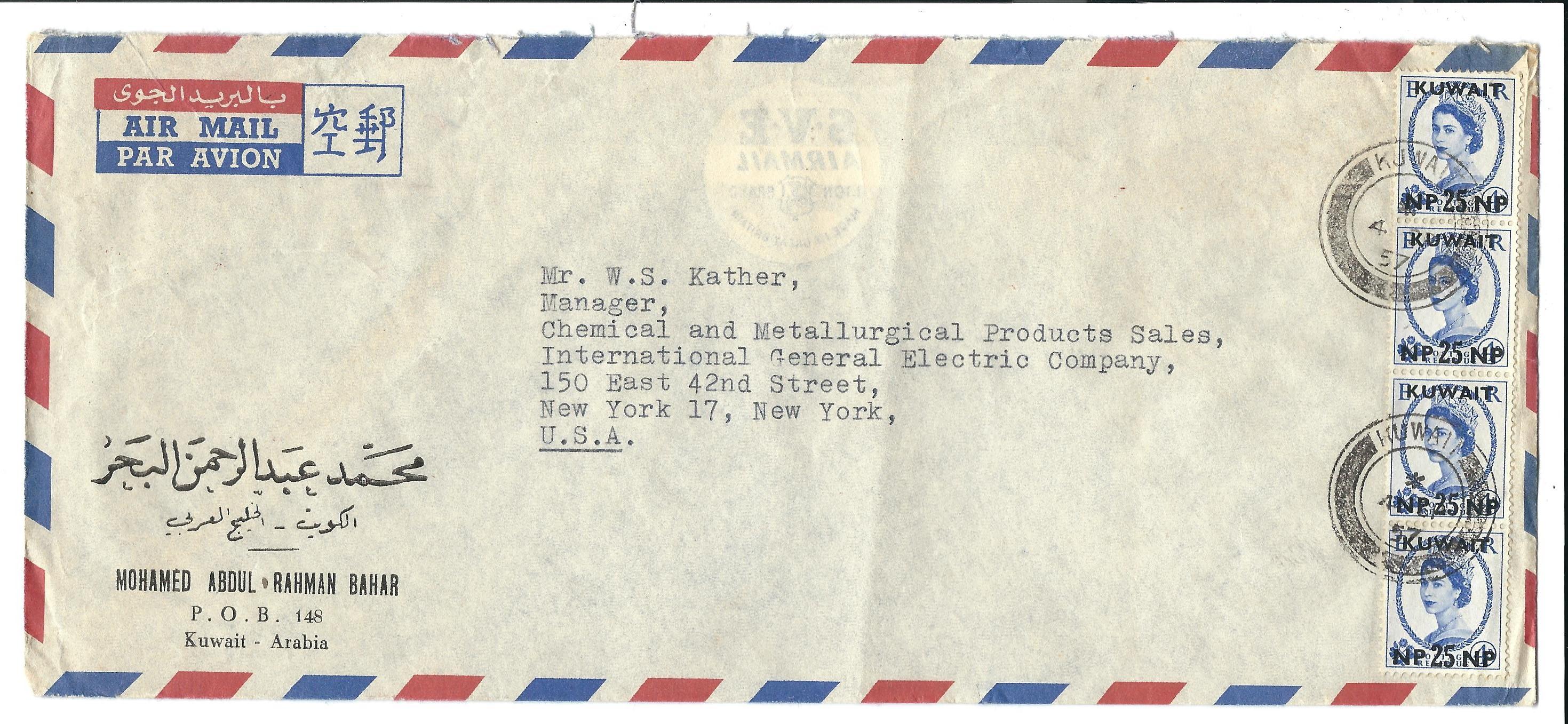 covers, worldwide postal history